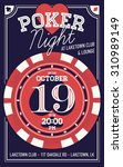 beautiful vector poker night... | Shutterstock .eps vector #310989149