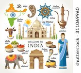 travel welcome to india   Shutterstock .eps vector #311069960