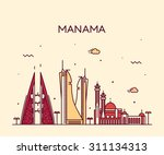 manama skyline  detailed... | Shutterstock .eps vector #311134313