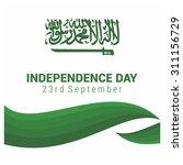 vector saudi arabia... | Shutterstock .eps vector #311156729