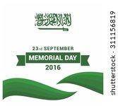 vector saudi arabia... | Shutterstock .eps vector #311156819