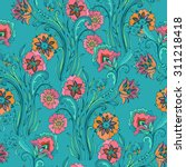 seamless floral pattern | Shutterstock .eps vector #311218418