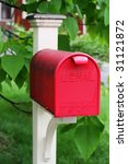 red mailbox - stock photo