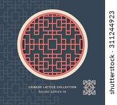 chinese window tracery lattice...   Shutterstock .eps vector #311244923