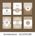 banners set of islamic. | Shutterstock .eps vector #311251238