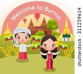 burma   asean economic...   Shutterstock .eps vector #311259614