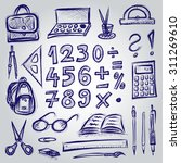 collection of hand drawn school ... | Shutterstock .eps vector #311269610
