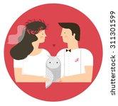 vector illustration of wedding... | Shutterstock .eps vector #311301599