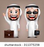 3d realistic saudi arab man... | Shutterstock .eps vector #311375258