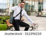 to work on wheels. side view of ... | Shutterstock . vector #311396210