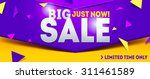 big sale banner. sale and... | Shutterstock .eps vector #311461589