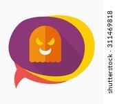 ghost icon  vector illustration.... | Shutterstock .eps vector #311469818