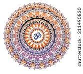 mandala  tribal ethnic ornament ...   Shutterstock .eps vector #311490830