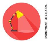 desk light lamp icon   Shutterstock .eps vector #311516426