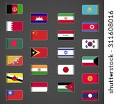 world flags collection  asia ... | Shutterstock .eps vector #311608016