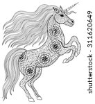 hand drawn magic unicorn for... | Shutterstock .eps vector #311620649