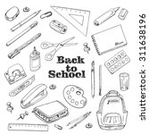 back to school   set of objects ... | Shutterstock .eps vector #311638196