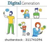 flat contour illustration of... | Shutterstock .eps vector #311741096