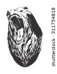 bear head. monochromatic logo... | Shutterstock . vector #311754818