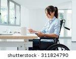 confident disabled business... | Shutterstock . vector #311824790