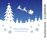 christmas night silhouette blue | Shutterstock .eps vector #311869028