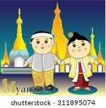 cartoon aec myanmar tradition... | Shutterstock .eps vector #311895074