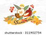 vector collection of label and... | Shutterstock .eps vector #311902754