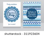christmas party invitation... | Shutterstock .eps vector #311923604