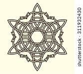 celtic ornament intertwined... | Shutterstock .eps vector #311932430
