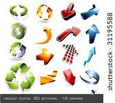 vector icon set  3d arrows   16 ... | Shutterstock .eps vector #31195588