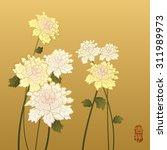 chinese painting   flower.... | Shutterstock .eps vector #311989973