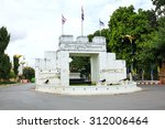 the front gate of kanchanaburi... | Shutterstock . vector #312006464