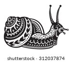 the stylized figure of an snail ...