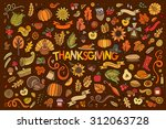 colorful vector hand drawn... | Shutterstock .eps vector #312063728