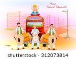 easy to edit vector... | Shutterstock .eps vector #312073814
