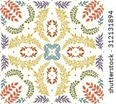 seamless floral pattern with... | Shutterstock .eps vector #312131894