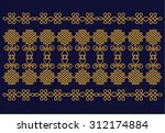 hungarian folk art | Shutterstock .eps vector #312174884