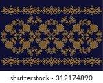 hungarian folk art | Shutterstock .eps vector #312174890