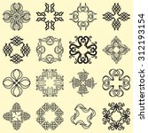 set of design elements for... | Shutterstock .eps vector #312193154
