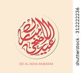calligraphy of arabic text of... | Shutterstock .eps vector #312222236