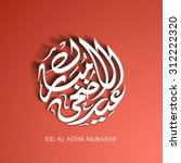 calligraphy of arabic text of... | Shutterstock .eps vector #312222320
