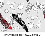 koi chinese carp seamless... | Shutterstock .eps vector #312253460