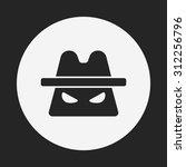 detective icon   Shutterstock .eps vector #312256796