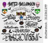 happy halloween. set word... | Shutterstock .eps vector #312361199
