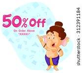 lord ganesha in vector for... | Shutterstock .eps vector #312391184