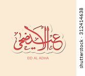 calligraphy of arabic text of... | Shutterstock .eps vector #312414638