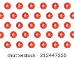 detailed slices of tomato  | Shutterstock .eps vector #312447320