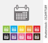 calendar icon   vector | Shutterstock .eps vector #312497189