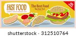 fastfood banner | Shutterstock .eps vector #312510764
