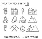 set of camping  travel icons ... | Shutterstock . vector #312579680